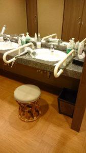 バリアフリーの洗面台